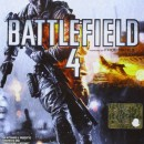 Battlefield 4_PC
