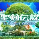 rise_of_mana_logo