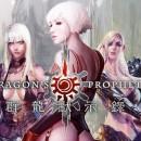 Dragon's-Prophet