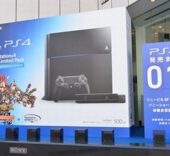 ps4 giappone
