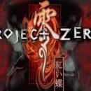Project Zero B