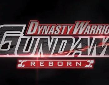 Dynasty Warriors Gundam Reborn B