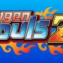 Mugen Soul Z Banner