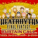 Theatrhythm Final Fantasy: Curtain Call B
