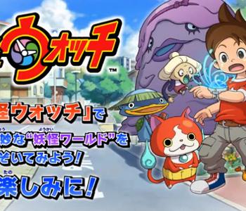 Youkai Watch Banner