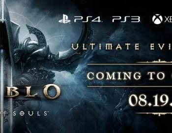 Diablo 3 Ultimate Evil Edition Banner