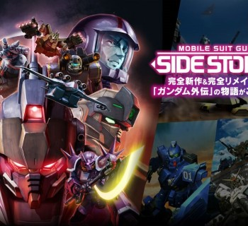 Mobile Suit Gundam Side Stories