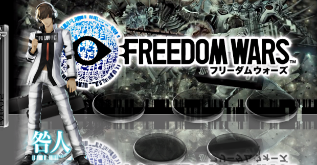 freedom_wars_living_without_choice_ps_vita_wal_by_dusean17-d66fm47