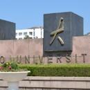 qingdao-university