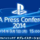 Sony conferenza giapponese 002