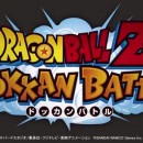 Dragon Ball Z Dokkan Battle Banner 1