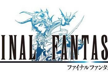 ff1-3DS_1