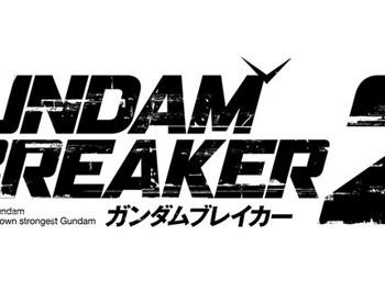 gundam-breaker-2-logo