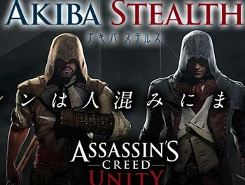 AssassinsCreedAkibaStealth