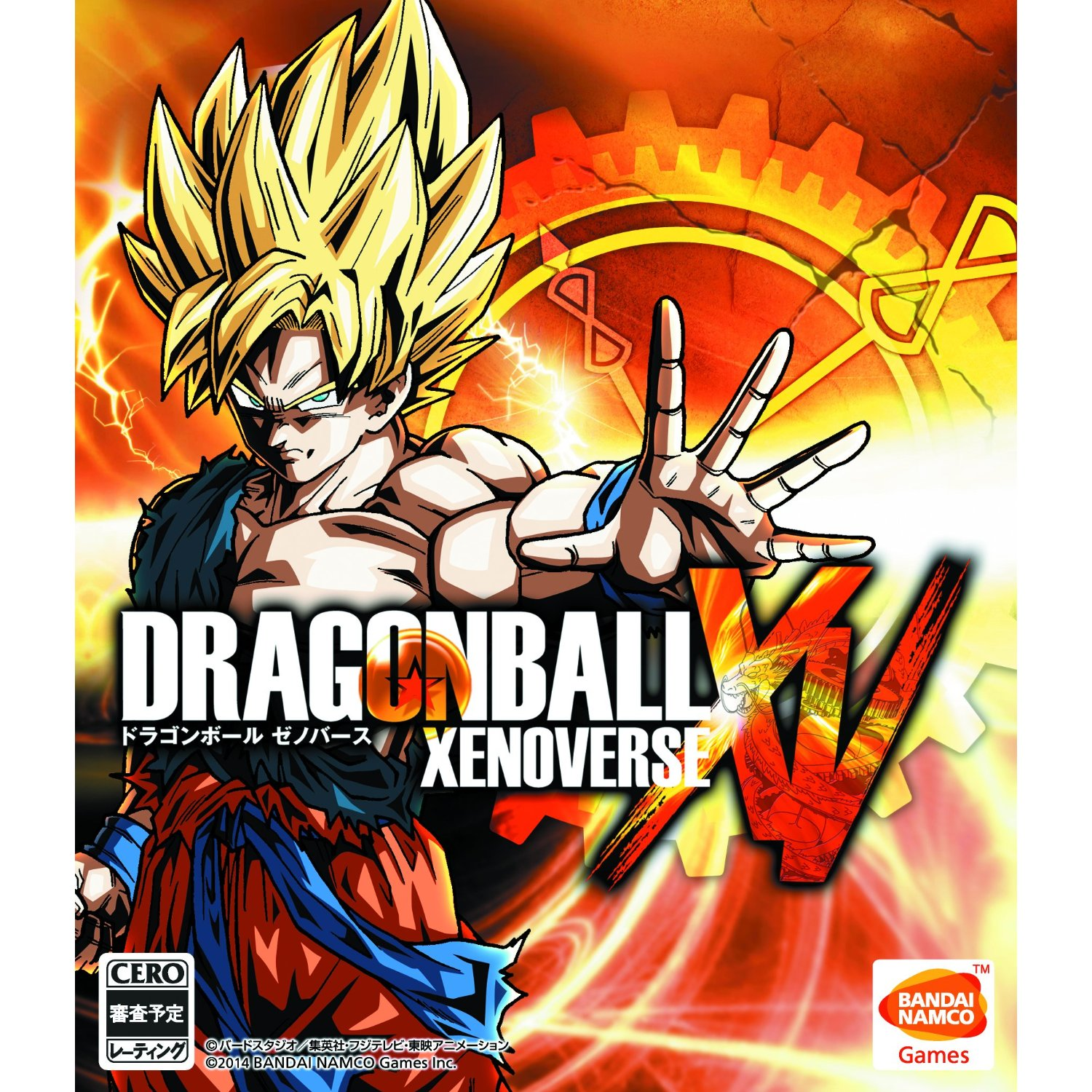 Dragon Ball Xenoverse box-art