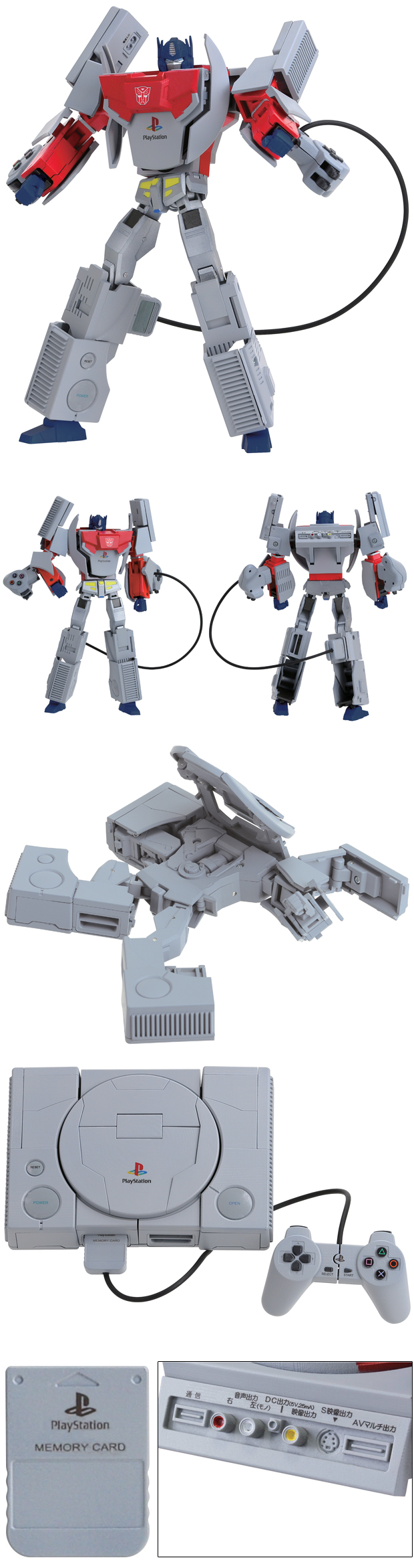 PlayStation-transformers