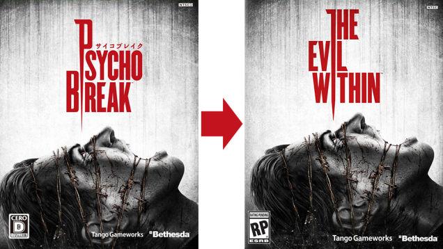 The Evil Within Psycho Break