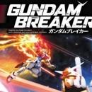 Gundam-Breaker-2