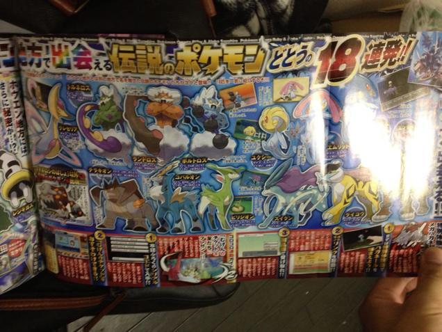 nuovi Pokémon leggendari RO e ZA