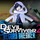 Devil Survivor 2 Record Breaker banner 01