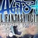 Final Fantasy Agito+ banner 1