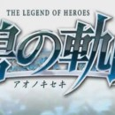 The Legend of Heroes Trails in the Sky Evolution banner 01