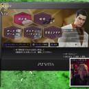 yakuza-zero-companion-app