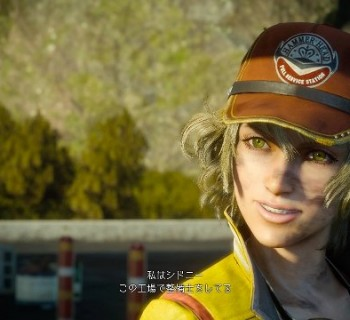 549e140e_Final Fantasy XV Cidney Cindy