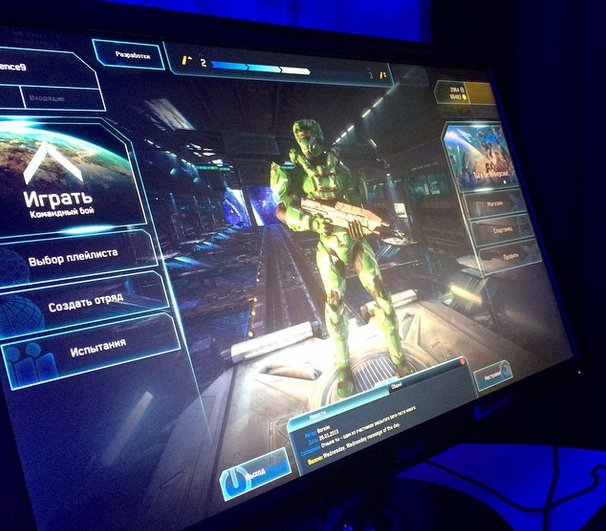 Halo Online 01