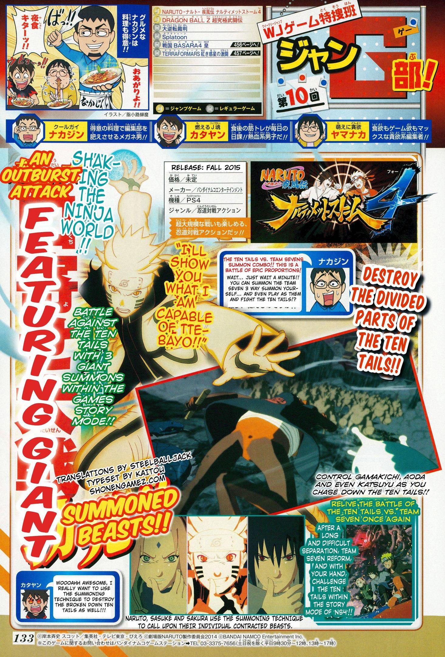 Naruto Shippuden Ultimate Ninja Storm 4 scan 03-04