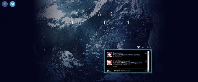 Square Enix nuovo sito teaser 09-04