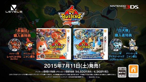 Yo-Kai Watch Busters versioni 01