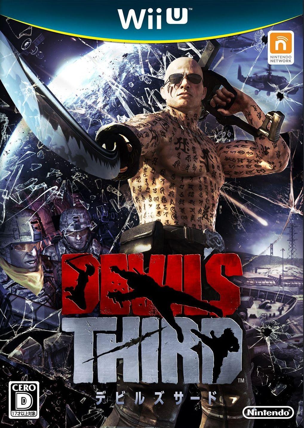 Devil's Third 10-06 011