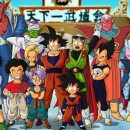 dragon-ball-z-characters-7-desktop-background