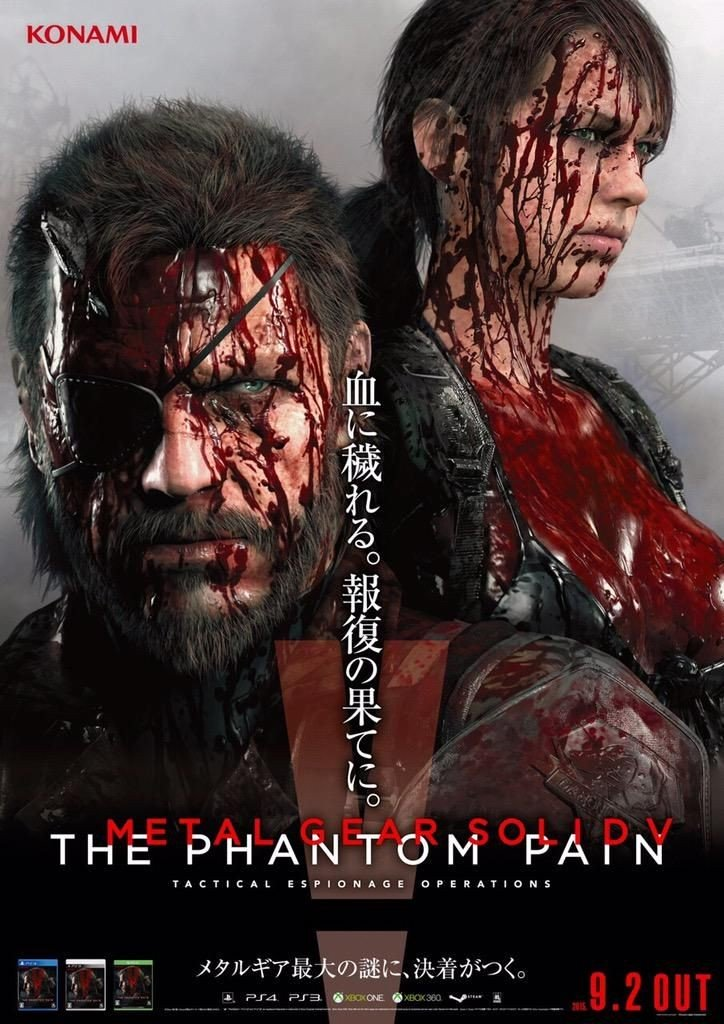 MGS TPP poster 001