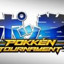 pokkén tournament cover