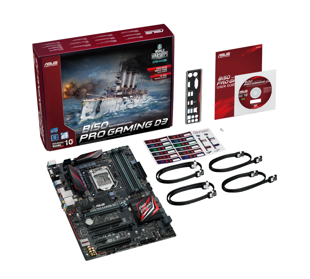 B150-Pro-Gaming-D3_full-package