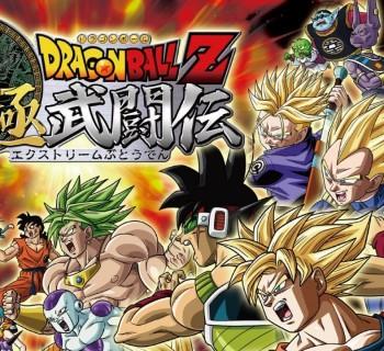 Dragon Ball Z Extreme Butoden open