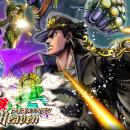 JoJo's-Bizarre-Adventure-Eyes-of-Heaven