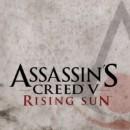 ac-rising-sun