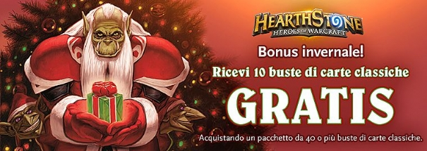 Hearthstone regali