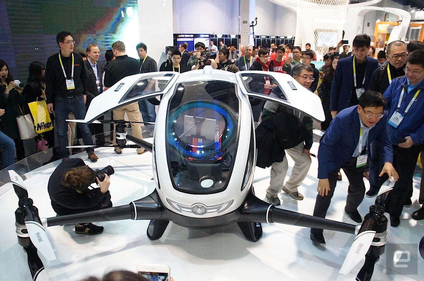 super-drone