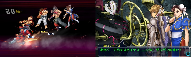 Project X Zone 2 D