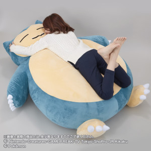 snorlax_cushion_1