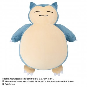 snorlax_cushion_2