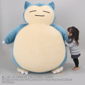 snorlax_cushion_3