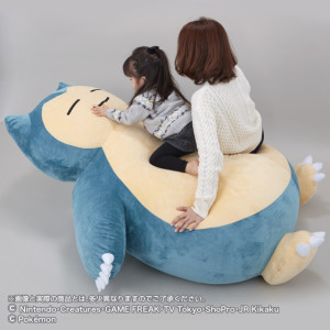 snorlax_cushion_4