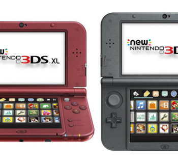 New 3DS b111