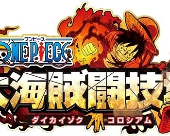 one-piece-great-pirate-colosseum