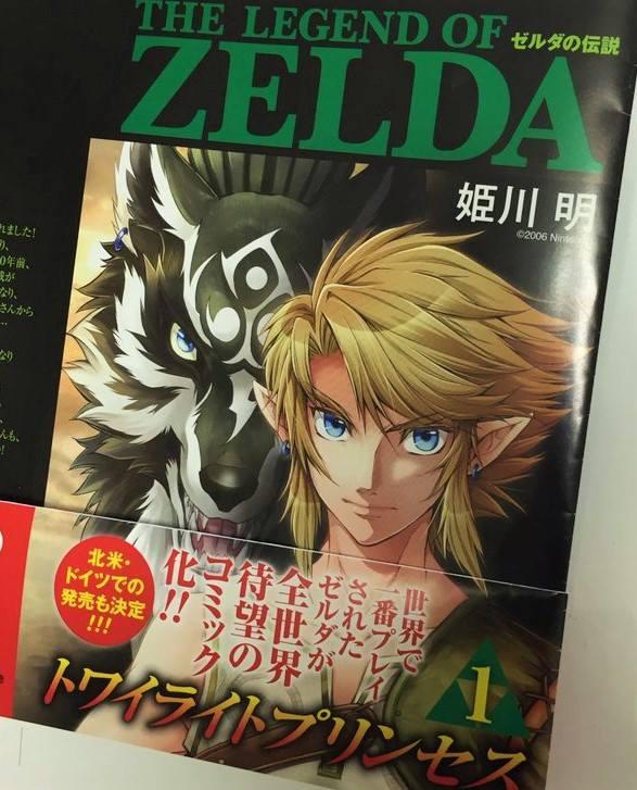 the-legend-of-zelda-twilight-princess-manga
